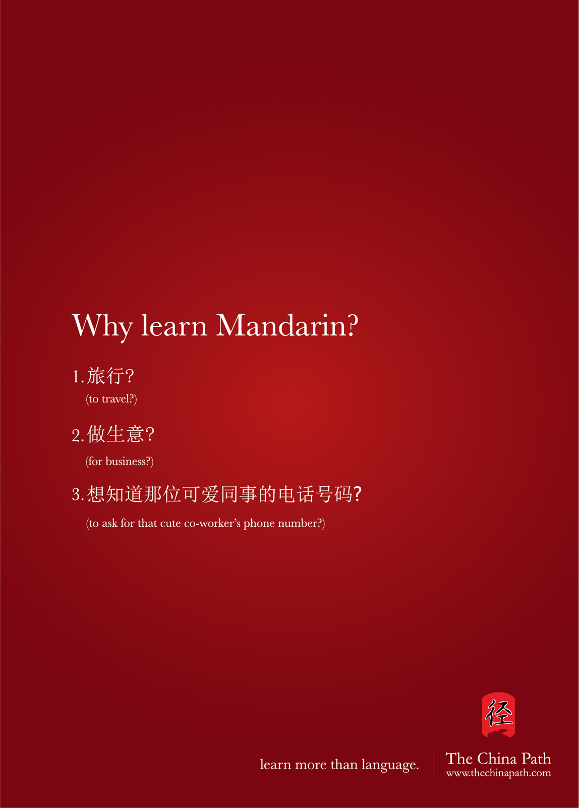 how to learn more than one language