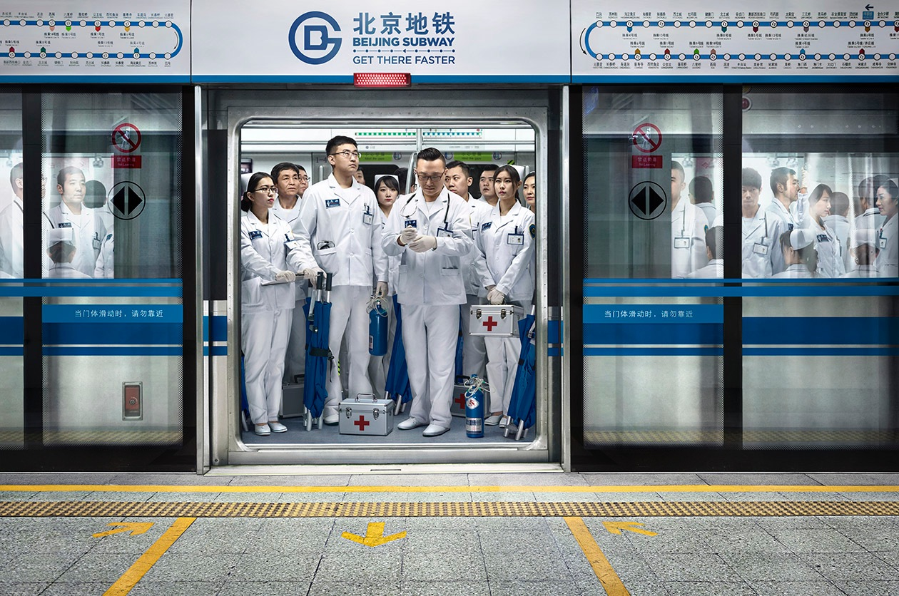 Beijing subway get there faster adeevee for Ad agency traffic manager