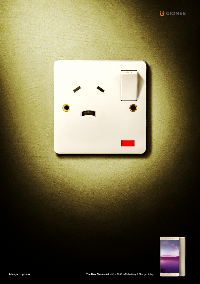 Gionee Smart Phone: Lonely Sockets 1
