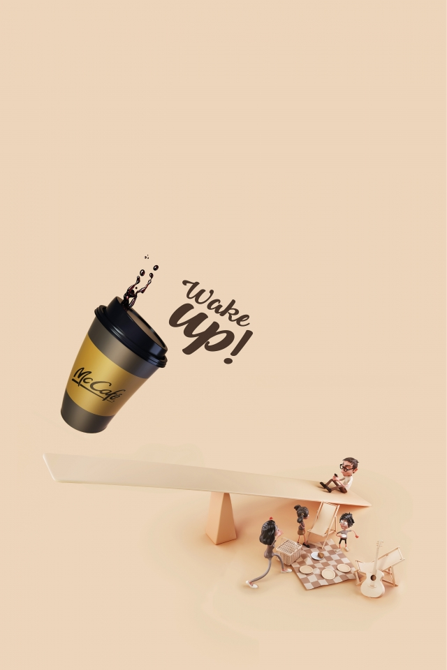McDonald's McCafe: Wake Up 2