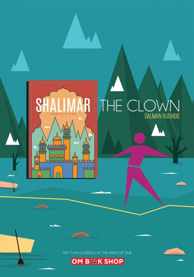 OM Book Shop: Shalimar The Clown, Secret Of The Unicorn, A Midsummer Night's Dream, Karna's Wife 4