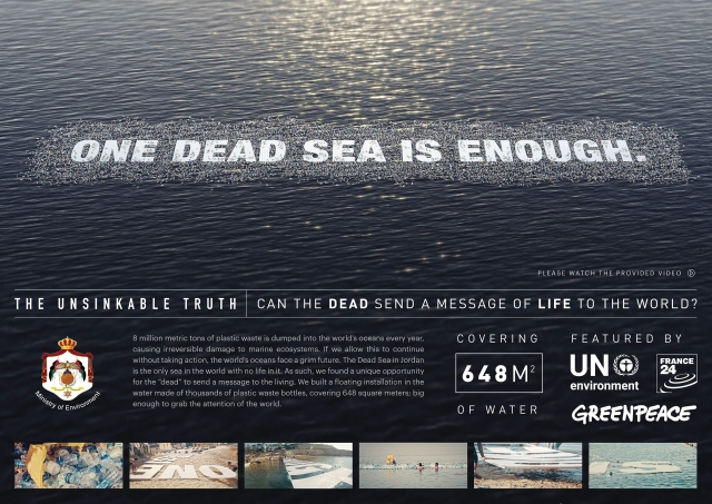 Ministry of Environment: The Unsinkable Truth 2