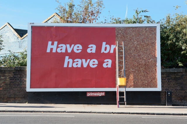 Kit Kat: Have A Br Have A 1